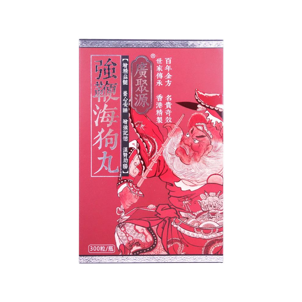 广聚源 强鞭海狗丸 0.2克/粒×300粒