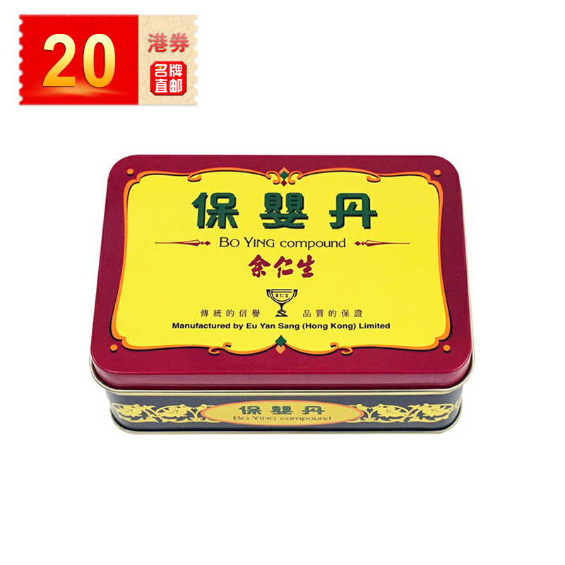【香港直邮】香港 余仁生保婴丹6樽盒
