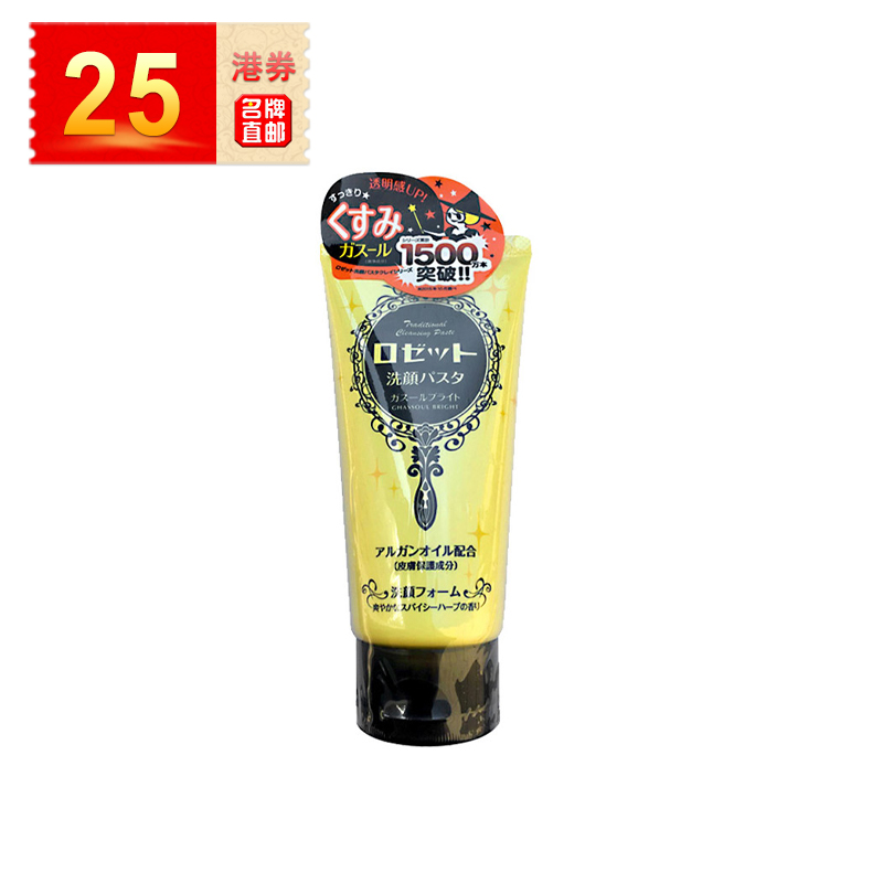 【香港直邮】日本 Rosette 海澡泥毛孔洁净洗面膏120g (黄色)