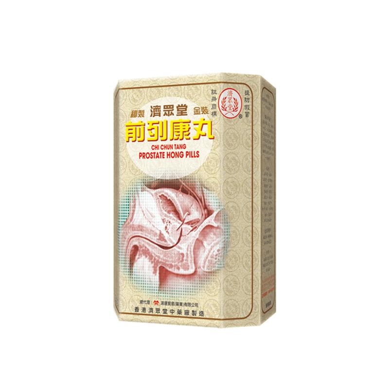 【香港直邮】济众堂 前列康丸 90粒/盒