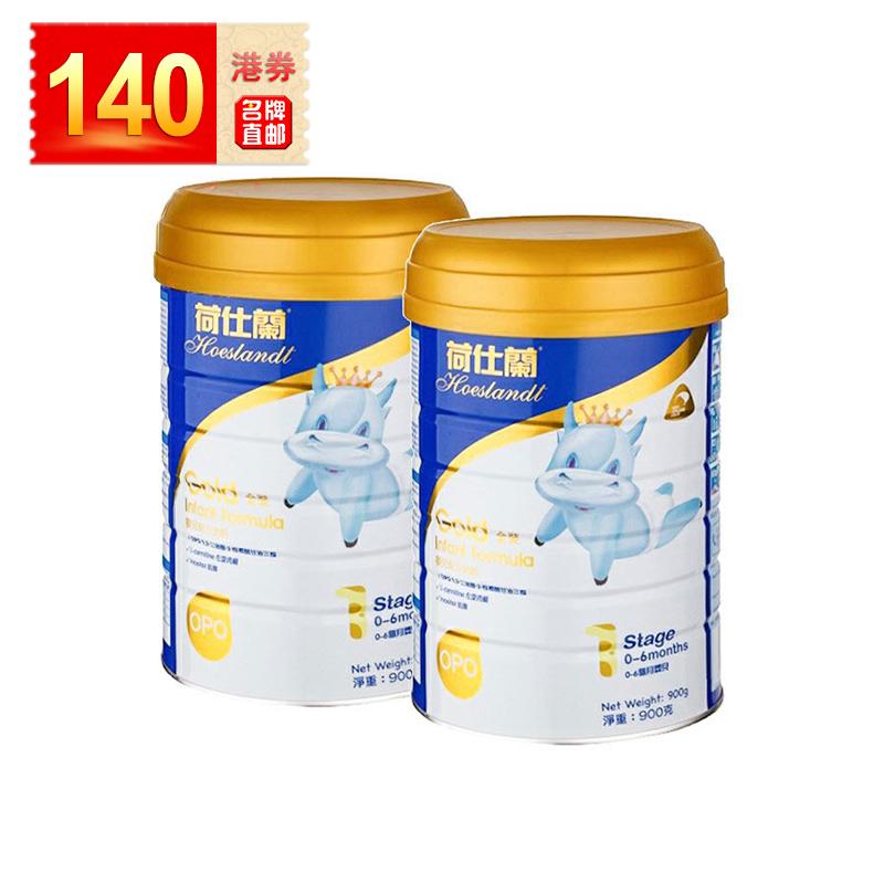 【香港直邮】荷仕兰 (Hoeslandt)原产地新西兰乳铁蛋白婴幼儿配方奶粉1段0-6个月900gX2罐