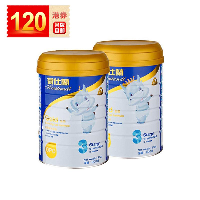 【香港直邮】荷仕兰 (Hoeslandt)原产地新西兰乳铁蛋白婴幼儿3段 1-3岁宝宝配方奶粉900gX2罐