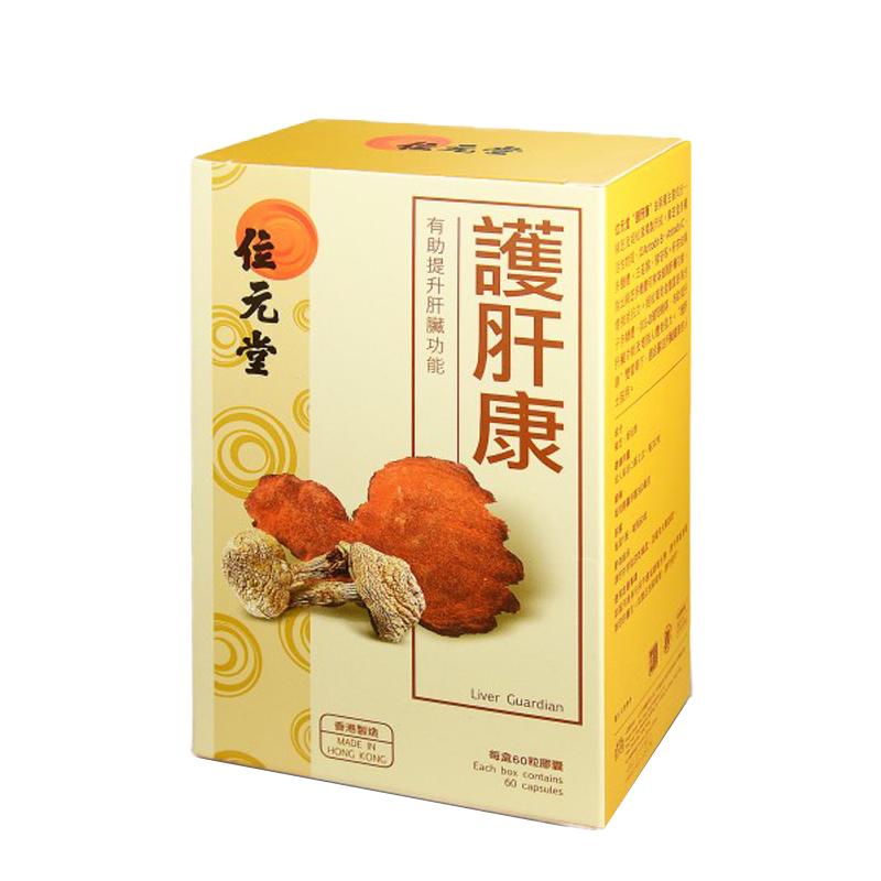 【香港直邮】位元堂护肝康60粒/盒