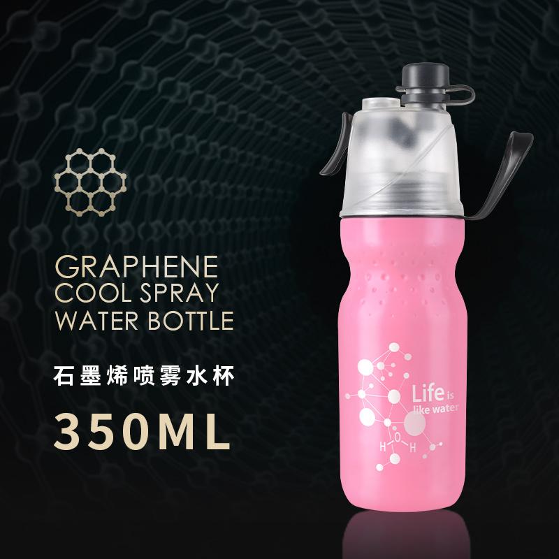 亲亲我(Kidsme) 石墨烯喷雾水杯 (奶昔粉)350ml