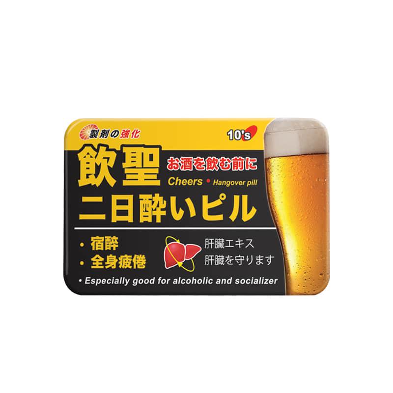 【香港直邮】饮圣 10粒