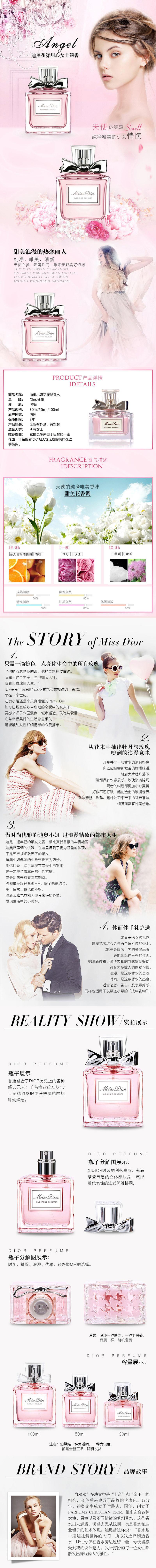 1_CC29D57CC0050.jpg