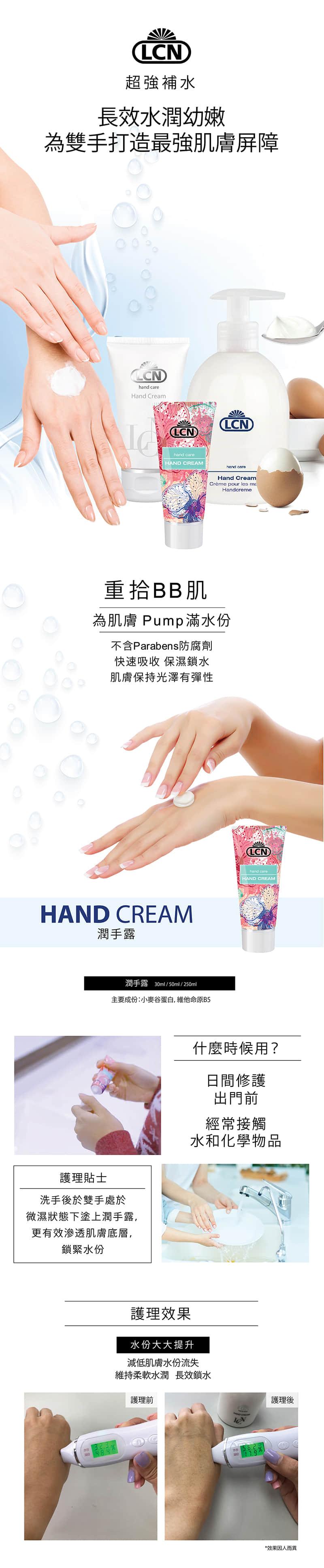 hand_Cream_banner-01_2.jpg
