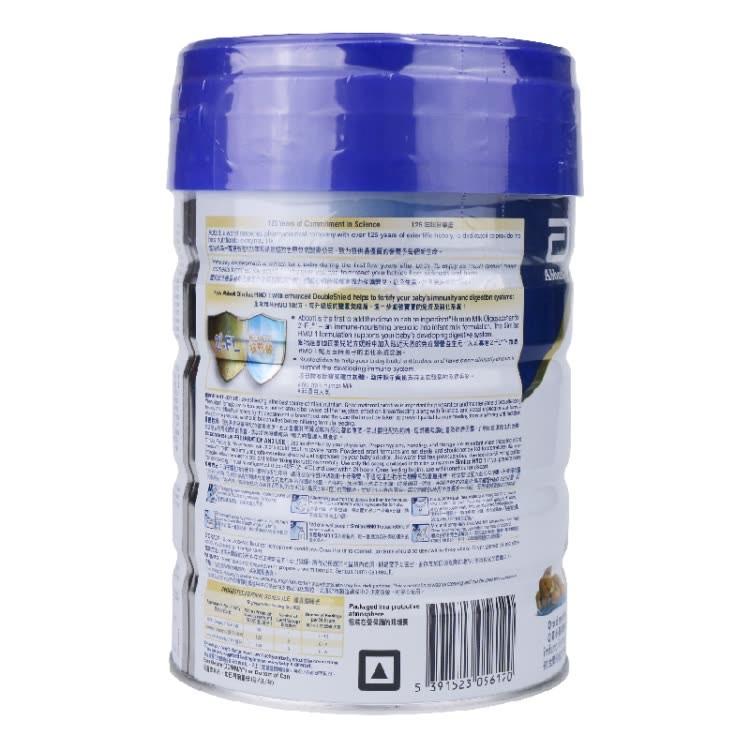 【港版雅培Abbott 】心美力一段(0-6个月)初生婴儿奶粉 900g (2 罐起发货)