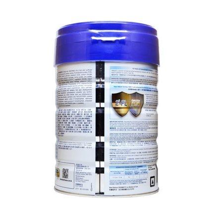 【港版雅培Abbott 】心美力三段(1-3岁)幼儿助长奶粉 900g (2 罐起发货)
