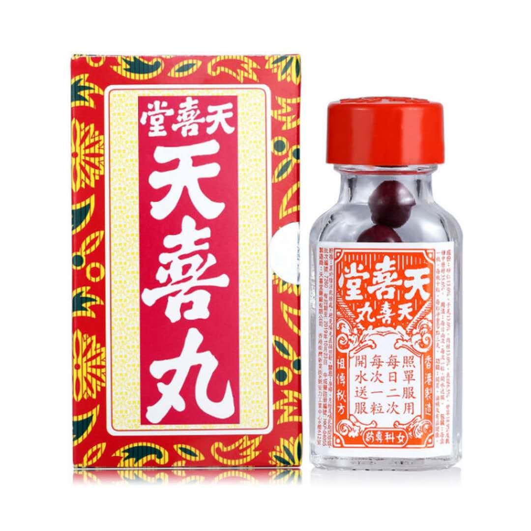 天喜堂天喜丸 12瓶