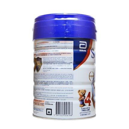 【港版雅培Abbott】 心美力四段(3岁以上)幼童高营养奶粉 900g (2 罐起发货)