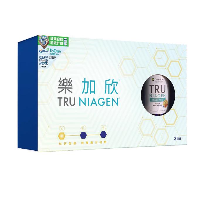 Tru Niagen Vegetarian Capsules 60粒*3/瓶