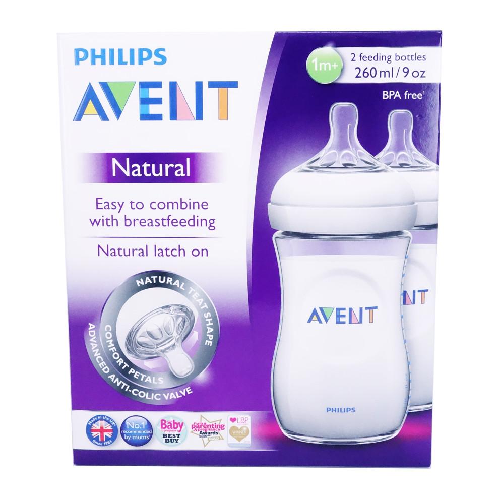 新安怡Avent  Natural自然系列9安奶瓶组合套装两个装