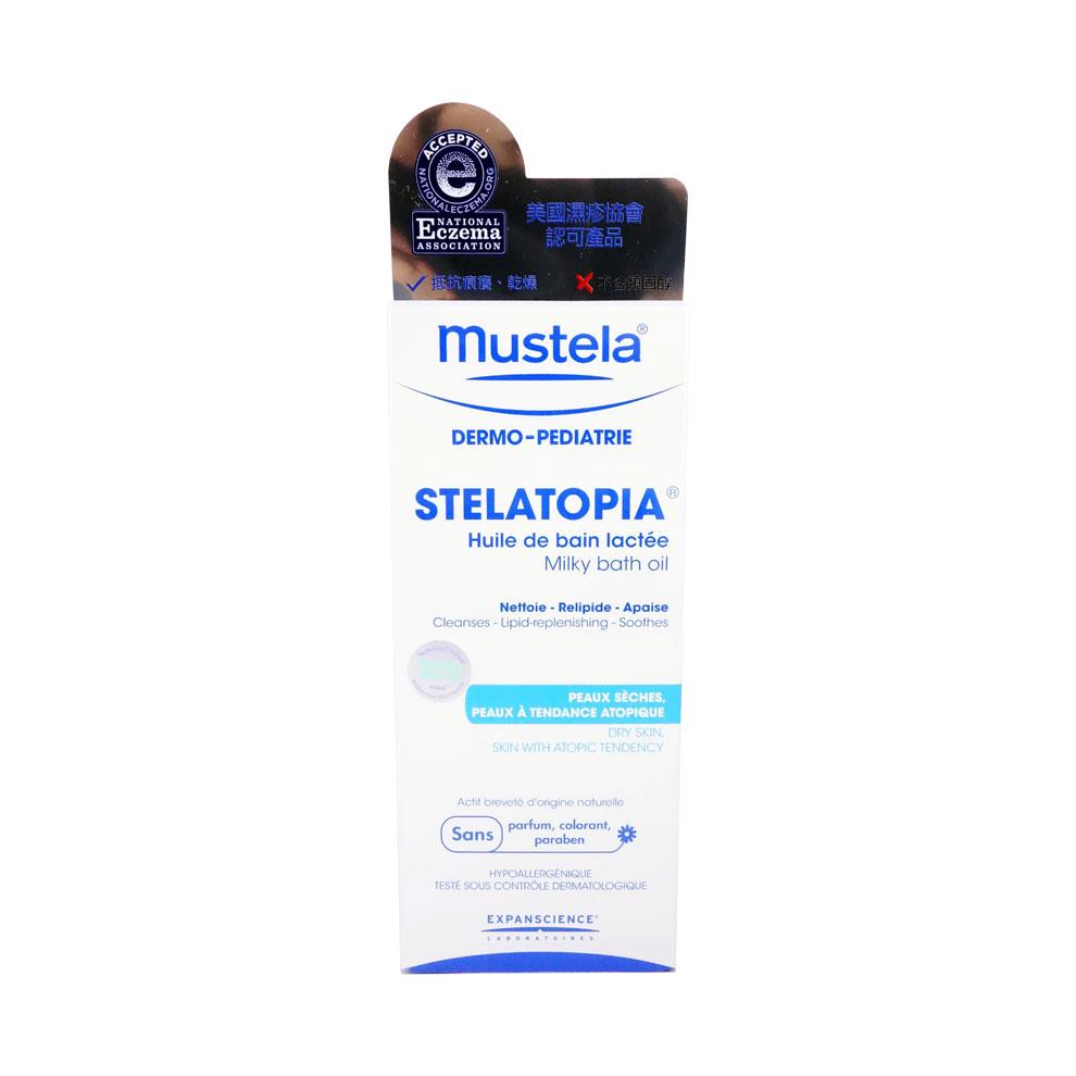 法国 Mustela 舒肤敏 沐浴油 低敏感配方 200ml