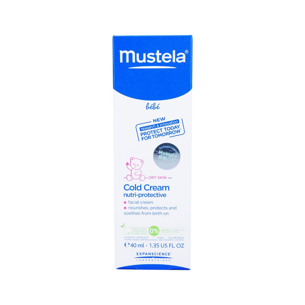 法国 Mustela护肤冷霜 40ml 2支